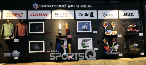 SPORTS 360˚입주기업 제품전시