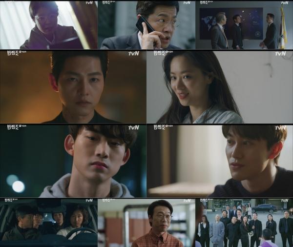 [사진=tvN 제공]