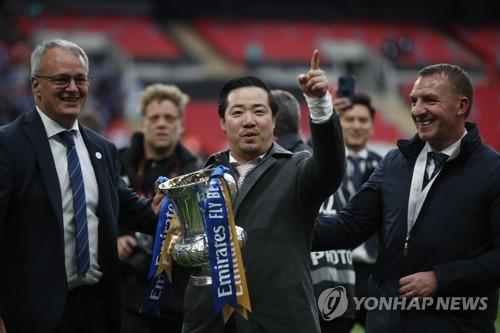 레스터 '동화' 시즌2, 아버지 영전에 바친 FA컵 트로피