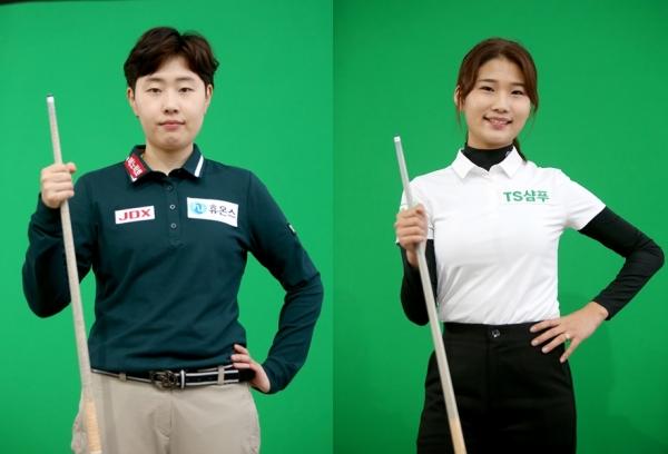 '챔피언' 김세연-'최연소' 용현지, 우승자는 멘탈서 갈린다 [프로당구 LPBA]