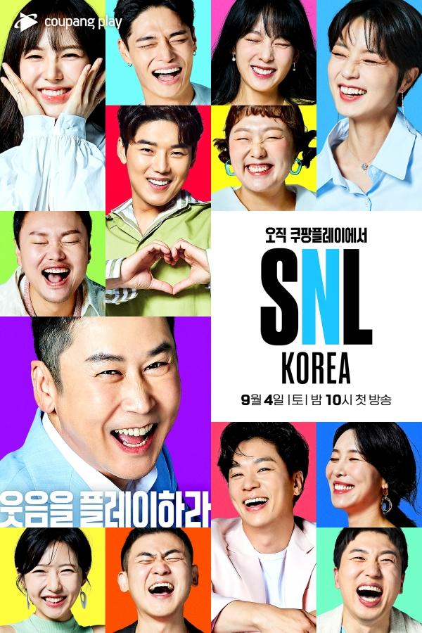 'SNL 코리아' 시즌 최초 아이돌 호스트, NCT 127 출연 확정