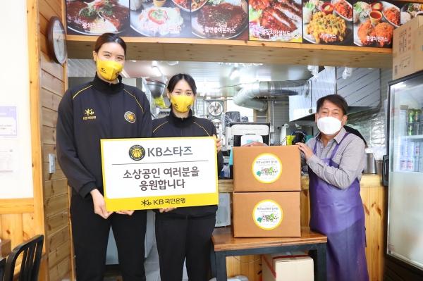KB국민은행, 스타즈 박지수 강이슬 내세워 CSR